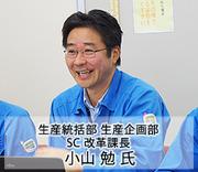fuji_koyama.jpg