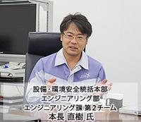 nagase_honcho.jpg