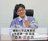 nagase_morimoto.jpg