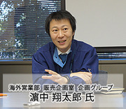 toyota_hamanaka.jpg