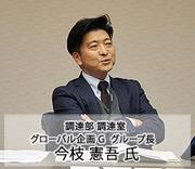 toyota_imaeda.jpg