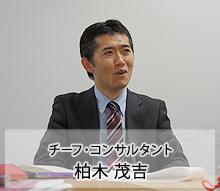 consul_kashiwagi_1.jpg