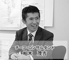 consul_kashiwagi_vol59.jpg