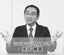 consul_nagai_vol60.jpg