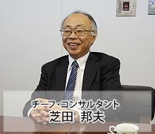 consul_shibata_1.jpg