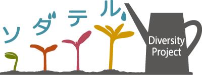 vol66_02_logo.png