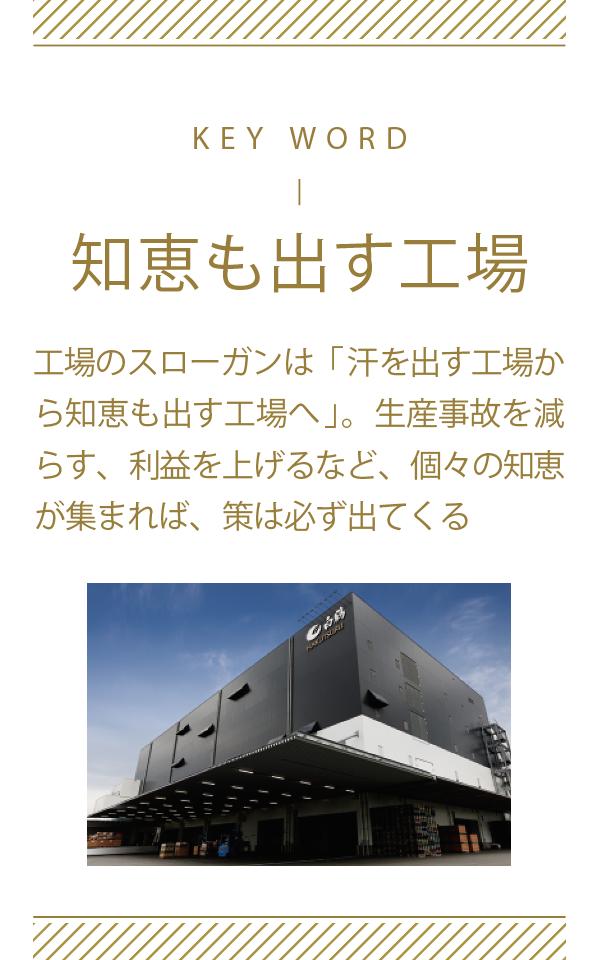 vol69_hakutsuru_key04.png