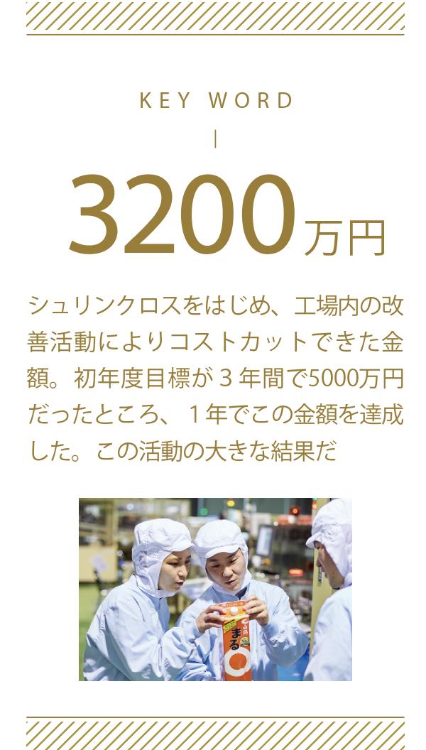 vol69_hakutsuru_key05.png