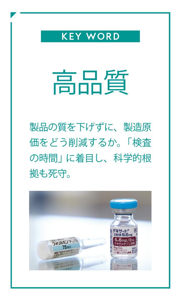 vol72_fuji_keyword_01.png