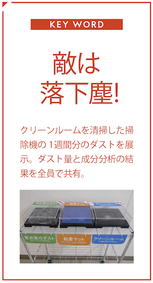 vol72_saga_keyword_03.png
