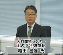 mitsubishi_oda.jpg