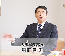 nichirei_karino.jpg