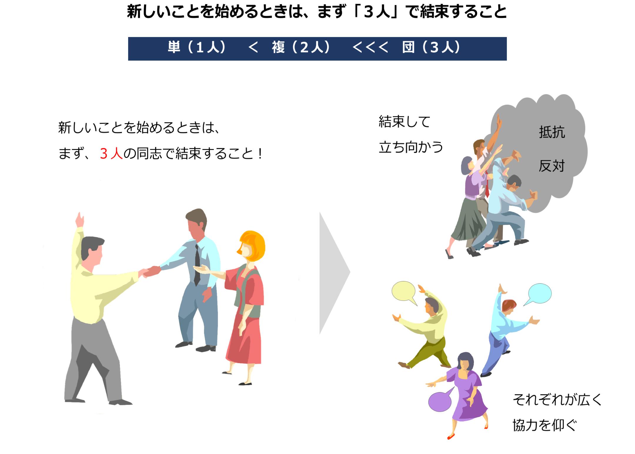 col_tsukamatsu_020_02.png