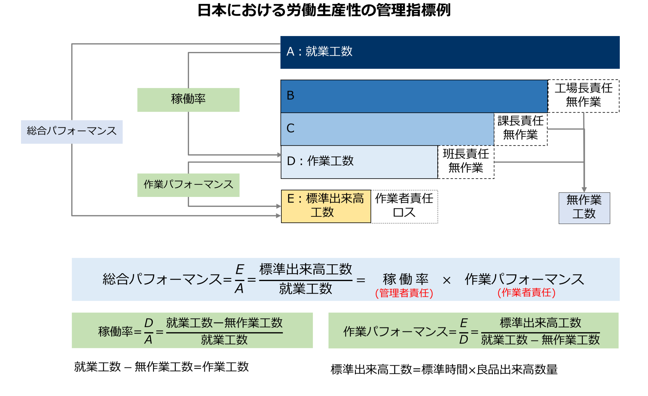 col_tsunoda_04_01.png