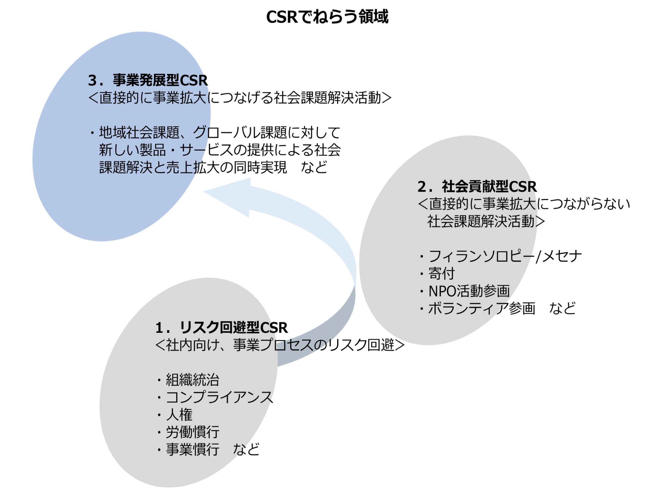 col_yamada_12_01.png