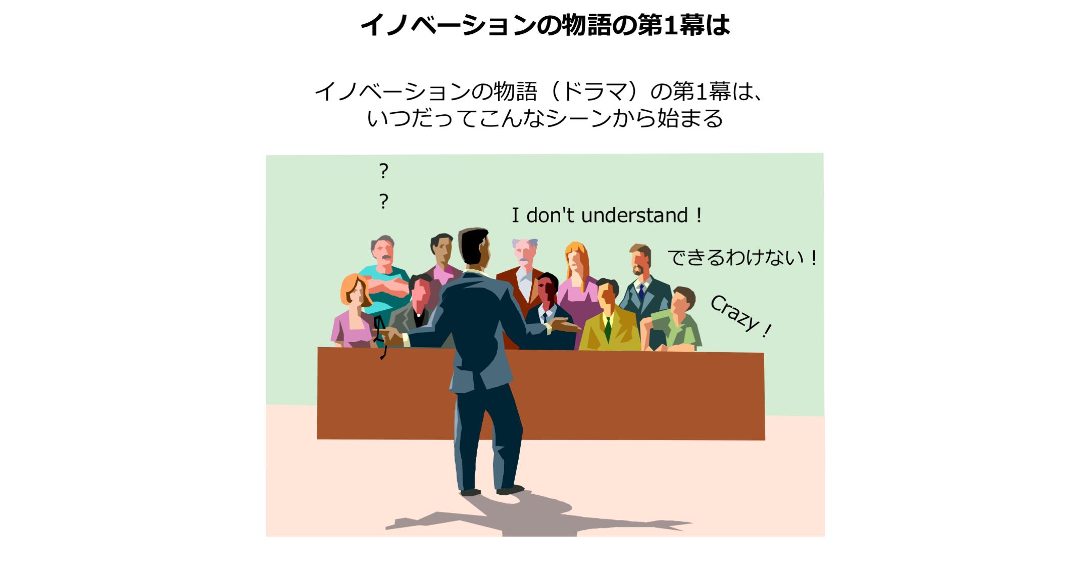 tsukamatsu_017_01.png