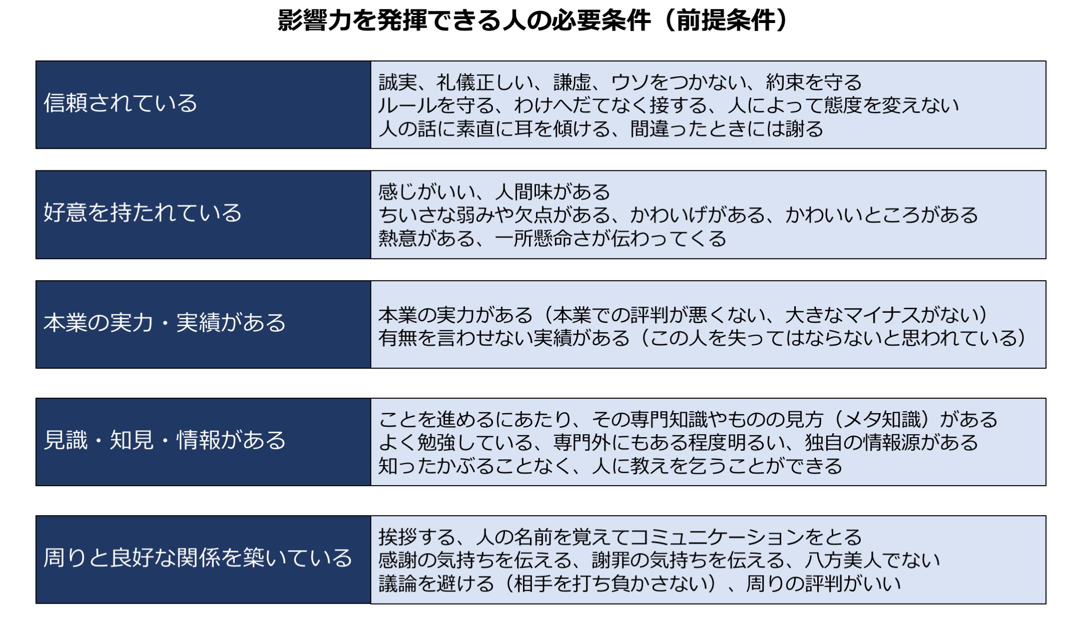 tsukamatsu_017_02.png