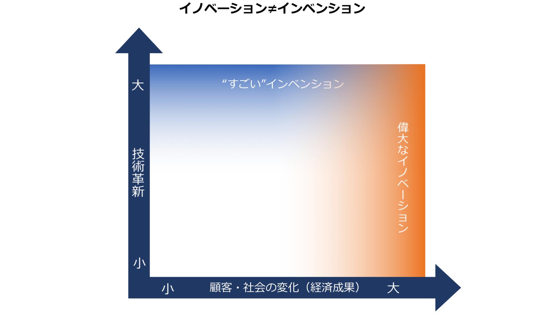 tsukamatsu_018_01.png