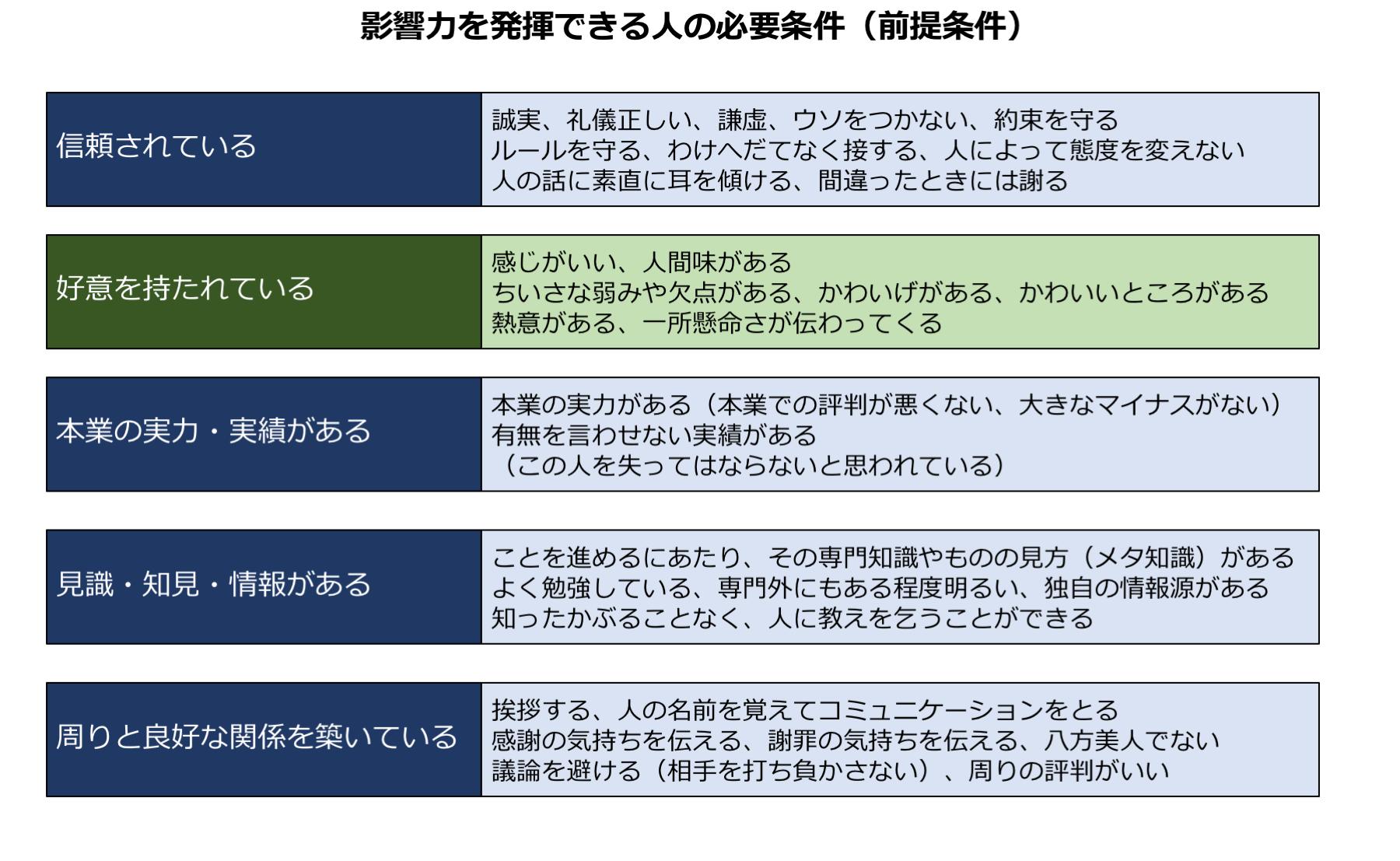 tsukamatsu_018_02.png