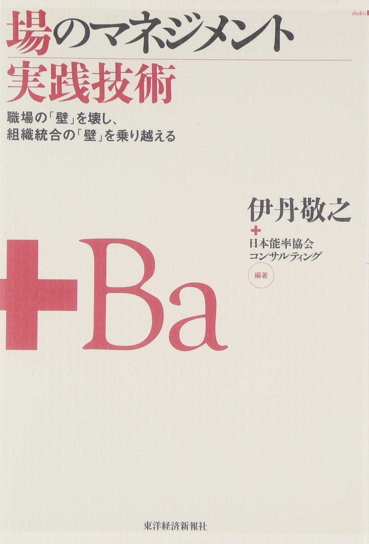 con_ki_book_ba.jpg