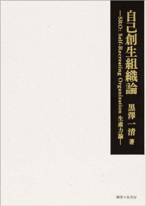 ki_books_01.jpg