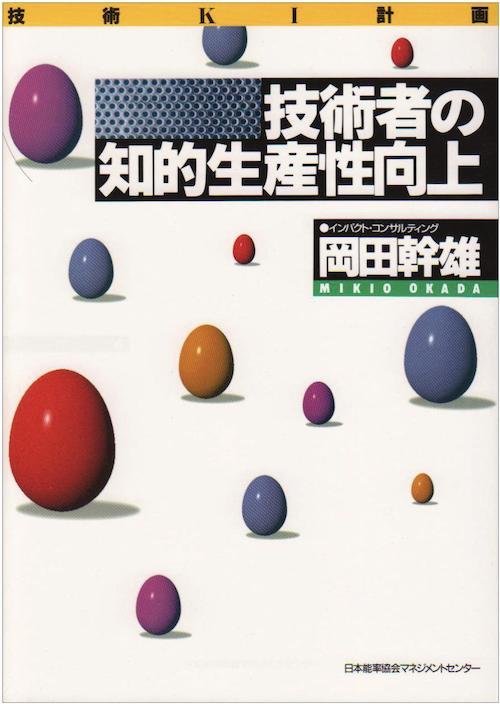 ki_books_02.jpg