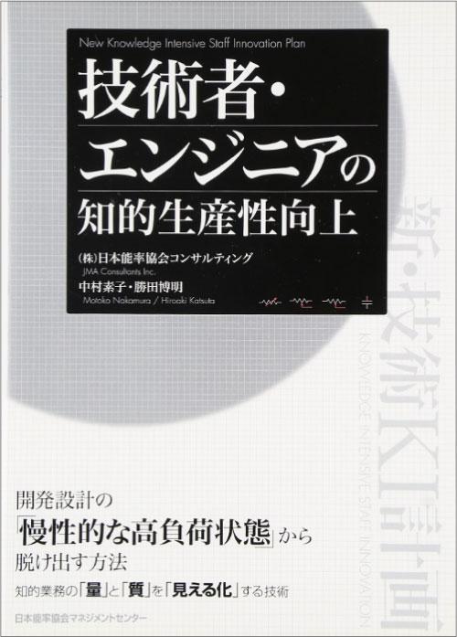 ki_books_03.jpg