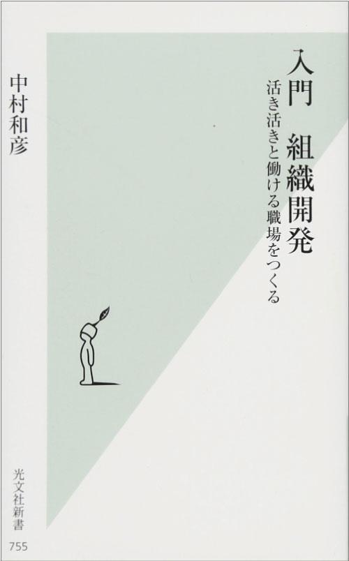 ki_books_05.jpg