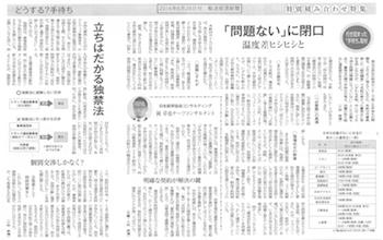 20160628_yusou.png