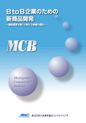 MCB20161109001.png