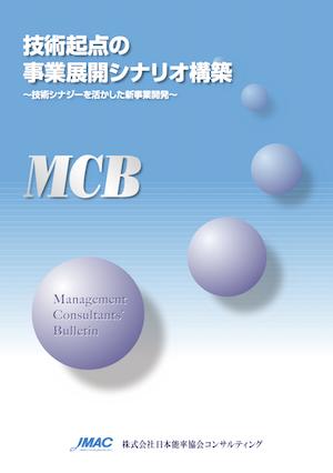 MCB20161201001.png