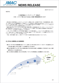 info20161007release.png