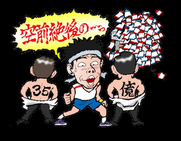 2018_senryu_tokubetsu.png