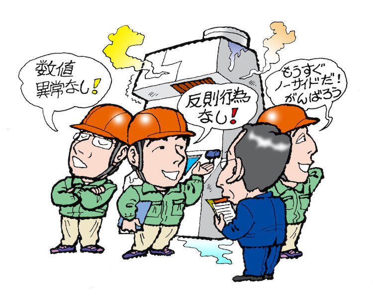 2020_senryu_tokubetsu.jpg