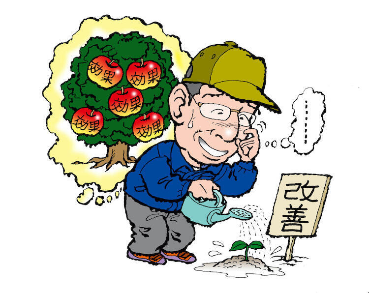 2020_senryu_yushu01.jpg