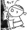 【第6話】インディ気分で初期清掃