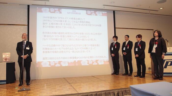 tpm_fair2020_03.JPG